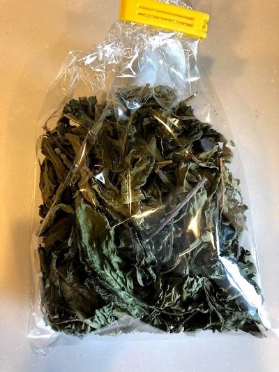 ニトベギク茶